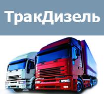 Truckwest