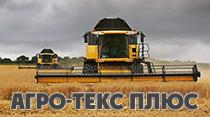 AGRO-TEKS PLYuS