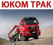 YuKOM TRAK