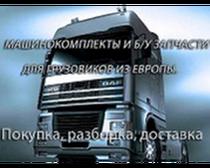 Trucksfors