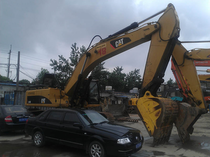 Verkoopplaats Shanghai Pengcheng Construction Machinery Co.,Ltd
