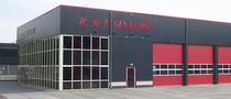 Verkoopplaats B. Sindorf