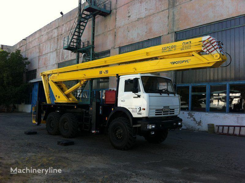 KAMAZ VS—28  autohoogwerker