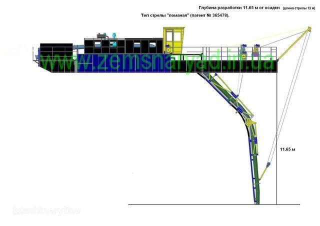nieuw NSS zemsnaryad 4000/71-GR baggermachine