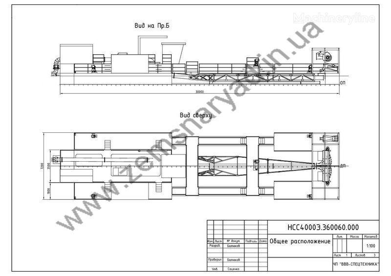 nieuw NSS Zemsnaryad NSS 4500/70-F baggermachine