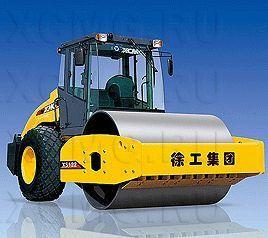 nieuw XCMG XS122 grondwals