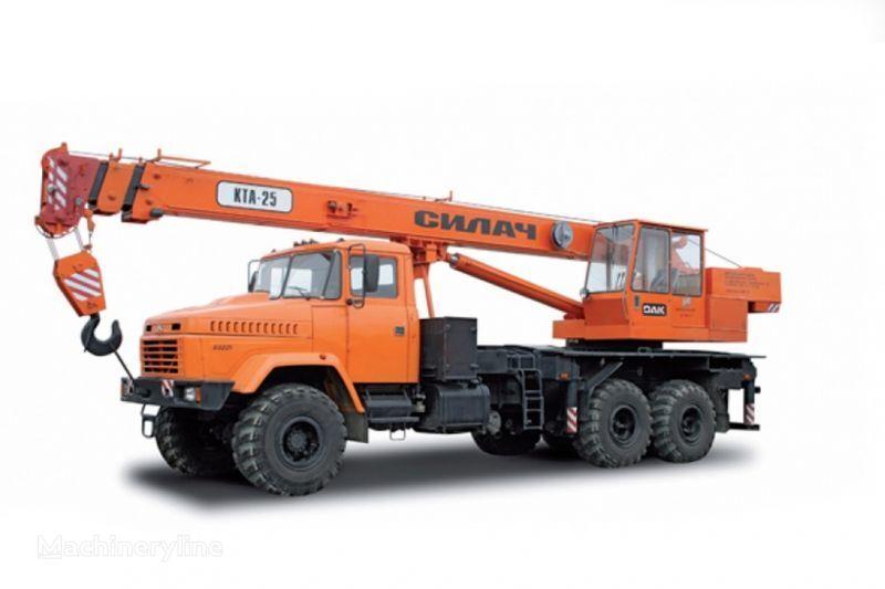 KRAZ 65053 mobiele kraan