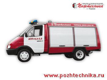GAZ APP-0,3-2,0 Avtomobil pervoy pomoshchi brandweerwagen