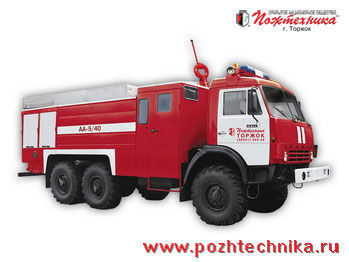 KAMAZ AA-5/40     brandweerwagen