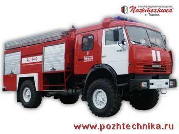 KAMAZ AC-3-40    brandweerwagen