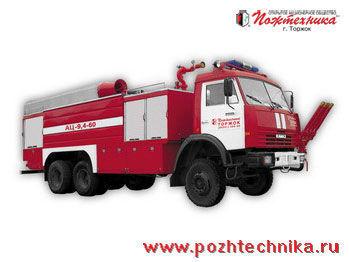 KAMAZ AC-9,4-60   brandweerwagen