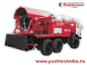 KAMAZ  AGVT-150 Avtomobil gazovogo tusheniya    brandweerwagen
