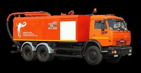 KAMAZ KO-560 combi kolkenzuiger