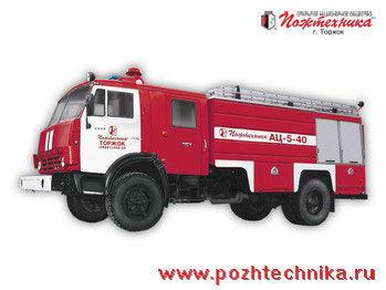KAMAZ AC-5-40 brandweerwagen