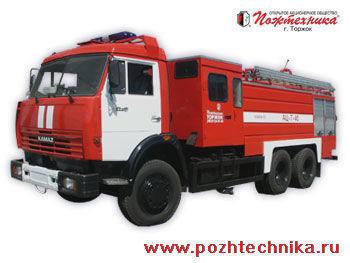 KAMAZ AC-7-40    brandweerwagen