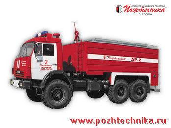 KAMAZ  AR-2 Rukavnyy avtomobil brandweerwagen