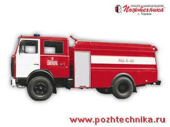 MAZ AC-5-40    brandweerwagen