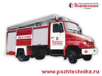 ZIL AC-2-4/400   brandweerwagen