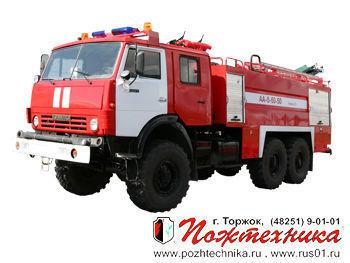 KAMAZ AA 8,0/60-50/3 pozharnyy aerodromnyy avtomobil crashtender