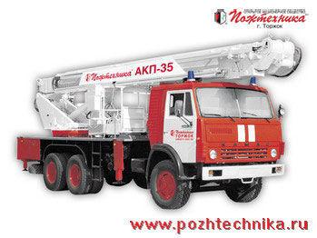 KAMAZ AKP-35 ladderwagen