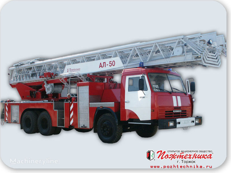 KAMAZ AL-50 ladderwagen