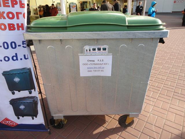 nieuw 1100 l vuilniscontainer