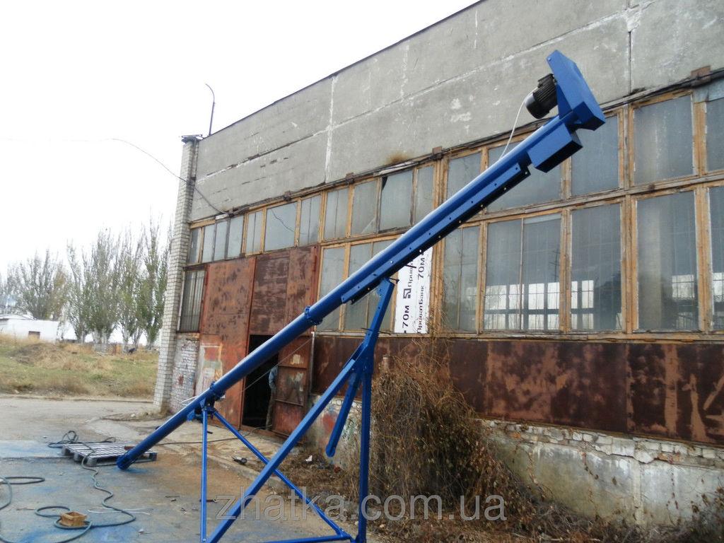 nieuw Zernopogruzchik shnekovyy  graanwerper