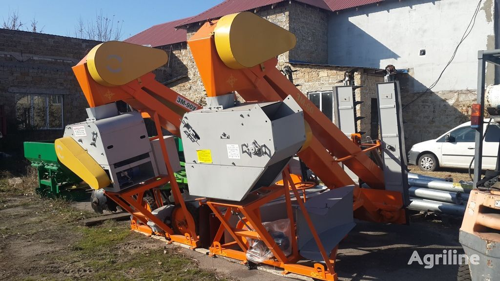 nieuw ZM-60Usilennyy  (ZM-90U) Novyy graanwerper