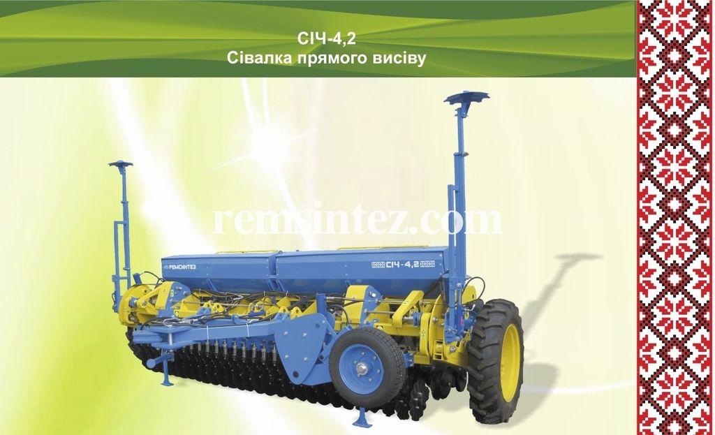 nieuw REMSINTEZ SICh-4,2 (3,6) seyalka pryamogo poseva mechanische zaaimachine