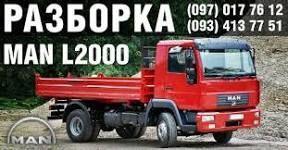 MAN aandrijfas voor MAN  L2000 8.163 Le 8.180 8.153 8.224 vrachtwagen