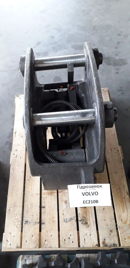 Gidrozamok  VOLVO ander hydraulisch onderdeel voor VOLVO EC210B graafmachine