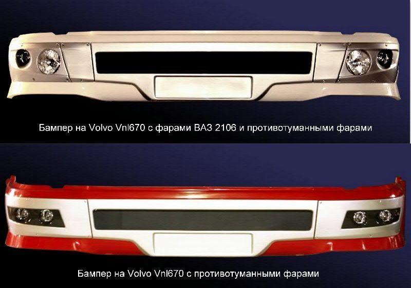 nieuw Volvo VNL 670 bumper voor VOLVO VNL 670 truck