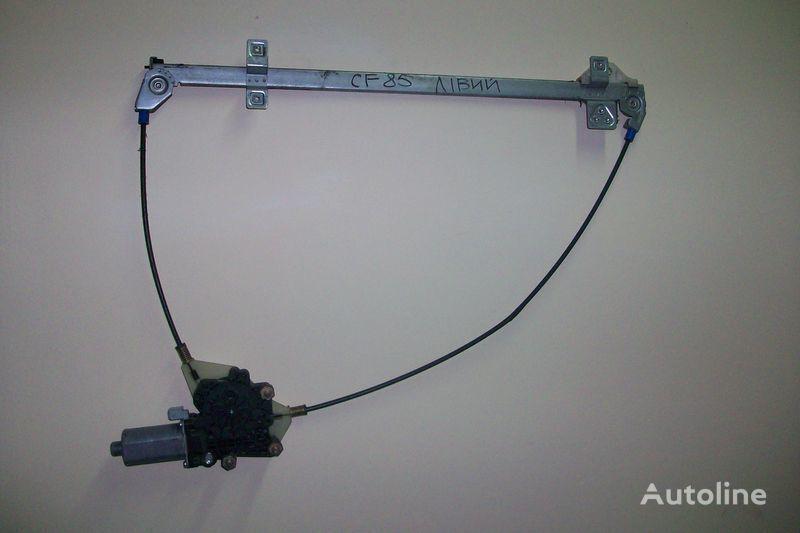 elektrische raambediening voor DAF CF trekker