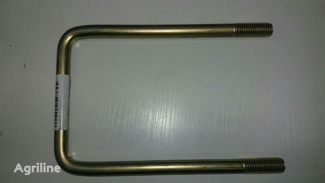 Bolt P-podibniy (stremyanka)  AGCO onderdeel voor MASSEY FERGUSON MF555 zaaimachine