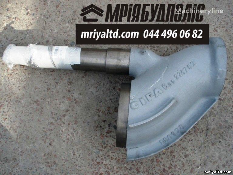 CIFA 231782 (403278) S-Klapan (S-Valve) Shiber dlya betononasosa CIFA Italiya onderdeel voor CIFA betonpomp
