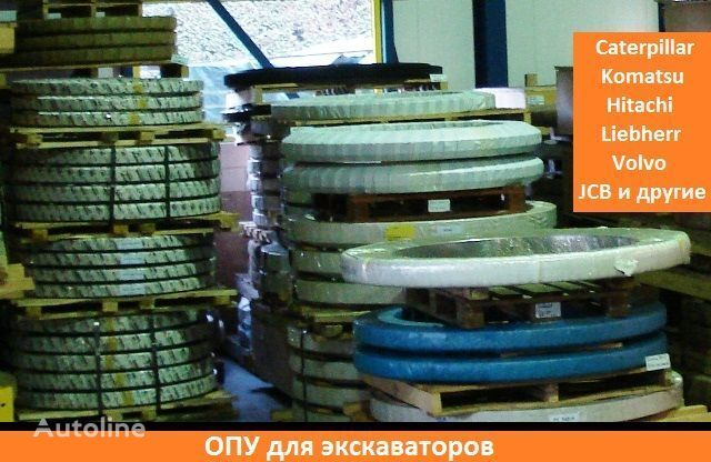 nieuw OPU, opora povorotnaya dlya ekskavatora Komatsu zwenklager voor KOMATSU PC 200, 210, 220, 240, 300, 340, 400, 450 graafmachine
