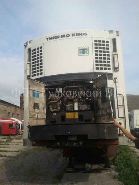 THERMOKING b/u koelunit