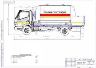 nieuw Mitsubishi Fuso Canter gas tank truck