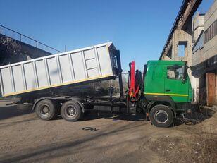 nieuw AVTR BP-10 kipper vrachtwagen