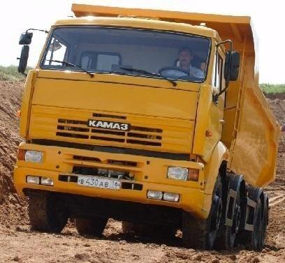 nieuw KAMAZ 65201 kipper vrachtwagen